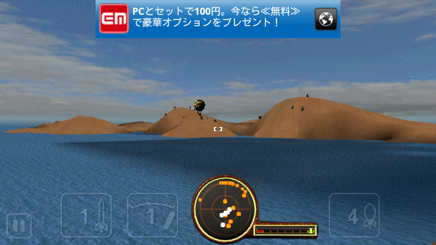 androidアプリ バルーンガンナー 3D攻略スクリーンショット2
