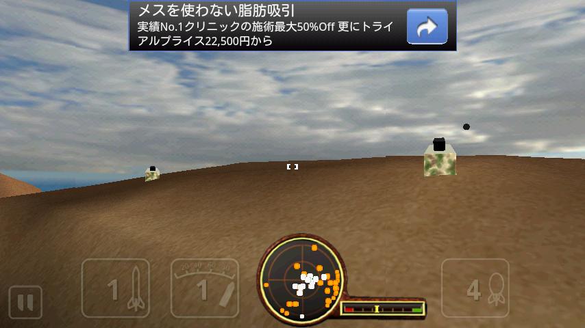 androidアプリ バルーンガンナー 3D攻略スクリーンショット4