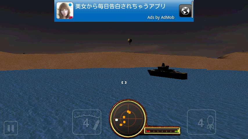 バルーンガンナー 3D androidアプリスクリーンショット1