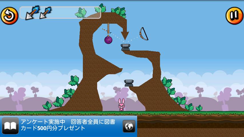 androidアプリ バニーシューターベストフリーゲーム攻略スクリーンショット2