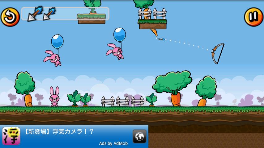 androidアプリ バニーシューターベストフリーゲーム攻略スクリーンショット4
