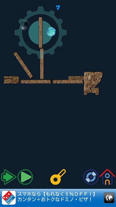 マーブルローリングボール androidアプリスクリーンショット1