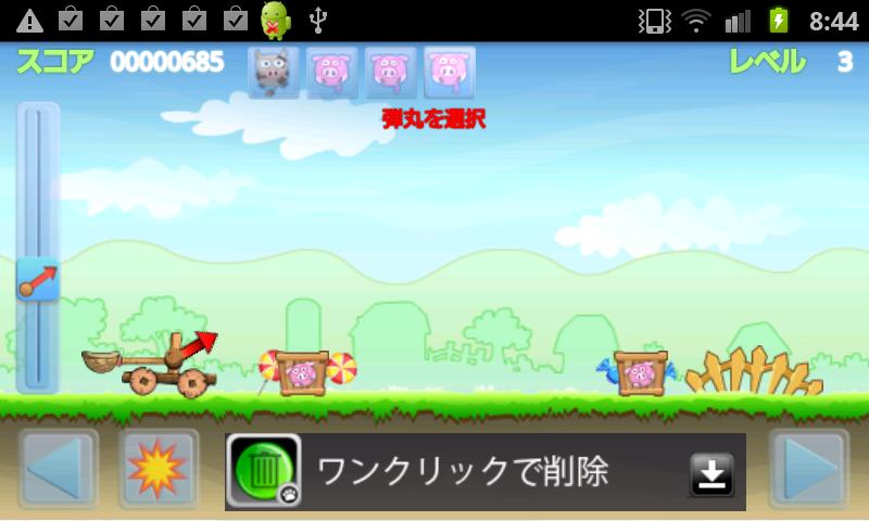 androidアプリ 打ち抜け!ピッグ・カタパルト攻略スクリーンショット1