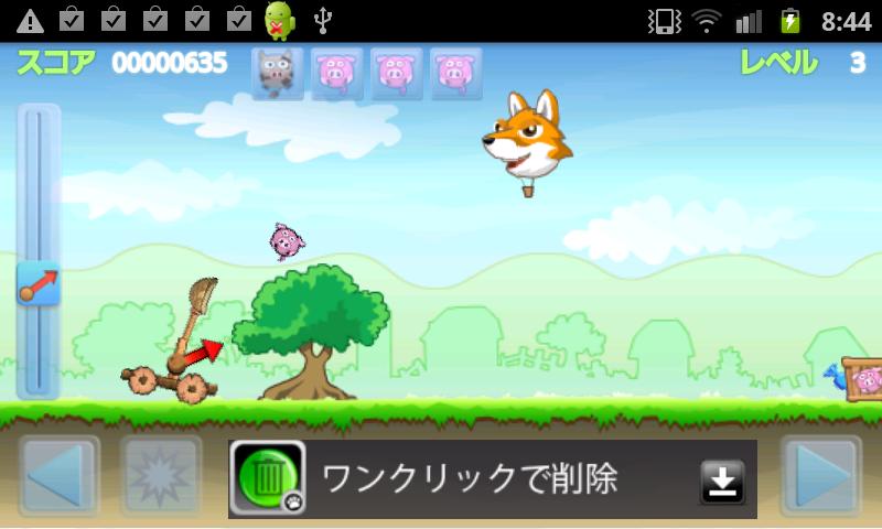 androidアプリ 打ち抜け!ピッグ・カタパルト攻略スクリーンショット2