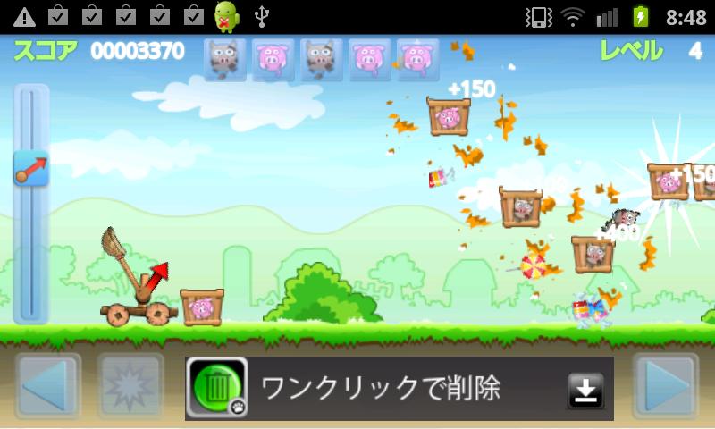 androidアプリ 打ち抜け!ピッグ・カタパルト攻略スクリーンショット4