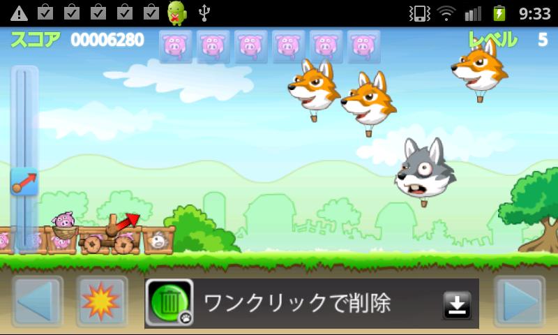 androidアプリ 打ち抜け!ピッグ・カタパルト攻略スクリーンショット5