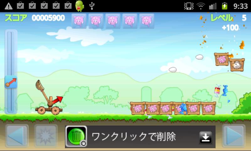 打ち抜け!ピッグ・カタパルト androidアプリスクリーンショット1
