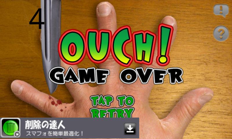 androidアプリ 指VSナイフ攻略スクリーンショット2