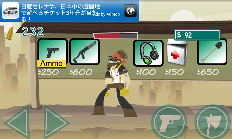 androidアプリ ゾンビロード攻略スクリーンショット4