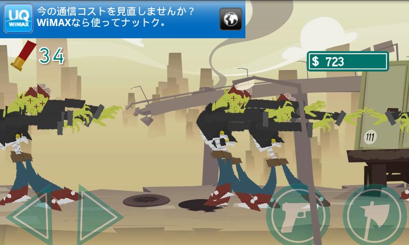 androidアプリ ゾンビロード攻略スクリーンショット5