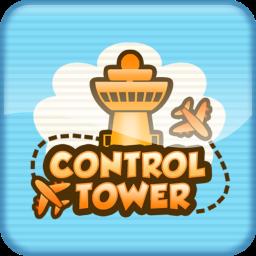 コントロールタワー