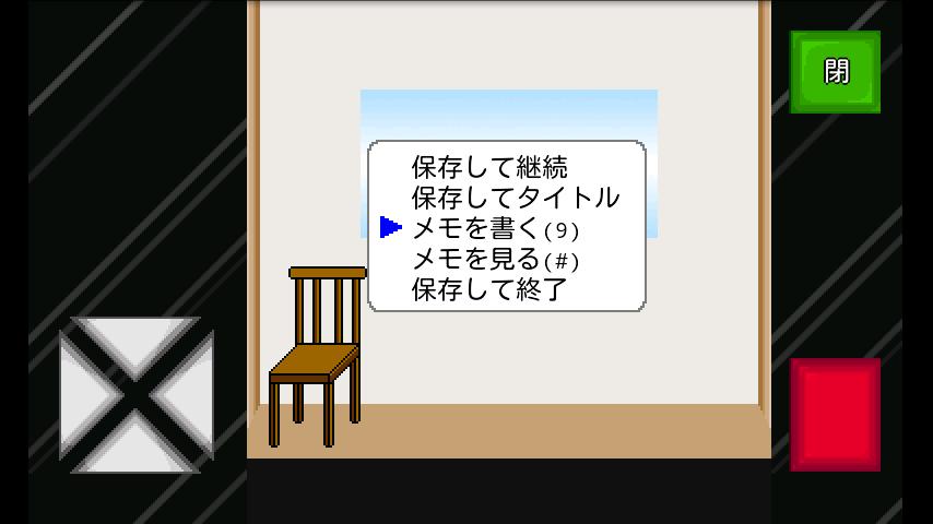 androidアプリ エレベーター脱出ゲーム攻略スクリーンショット5