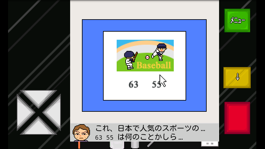 エレベーター脱出ゲーム androidアプリスクリーンショット1