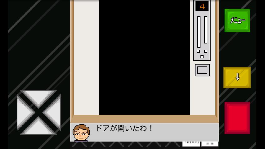 エレベーター脱出ゲーム androidアプリスクリーンショット2