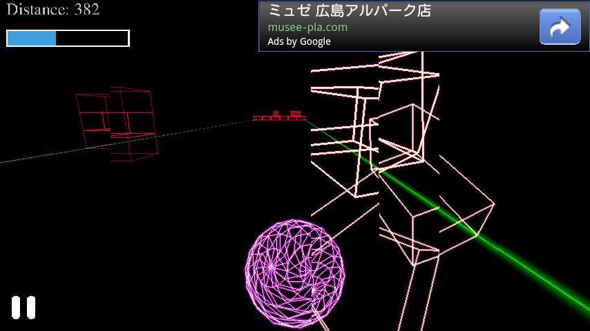 androidアプリ フリーランニング 3D - グロウボール攻略スクリーンショット3