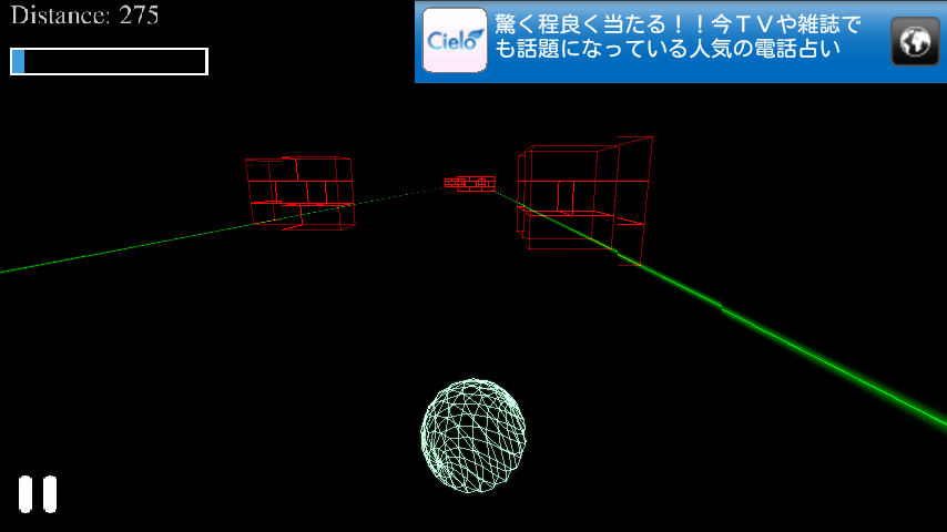 androidアプリ フリーランニング 3D - グロウボール攻略スクリーンショット4