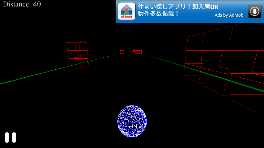 フリーランニング 3D - グロウボール androidアプリスクリーンショット1