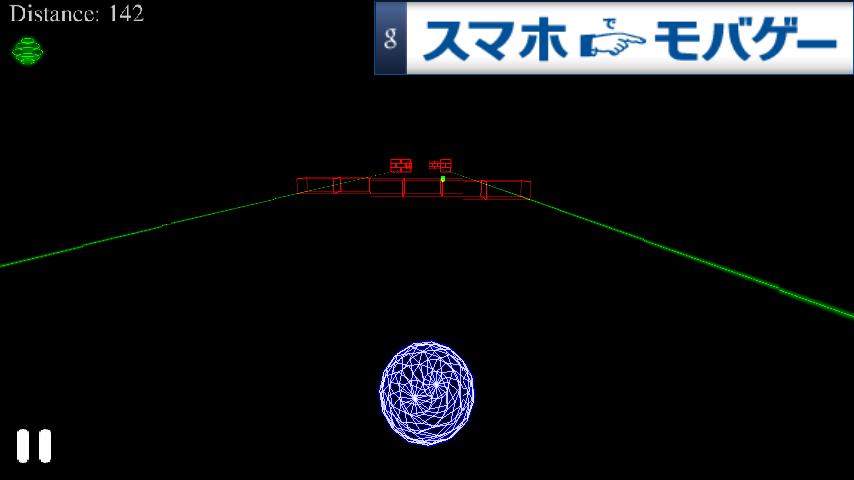 フリーランニング 3D - グロウボール androidアプリスクリーンショット2