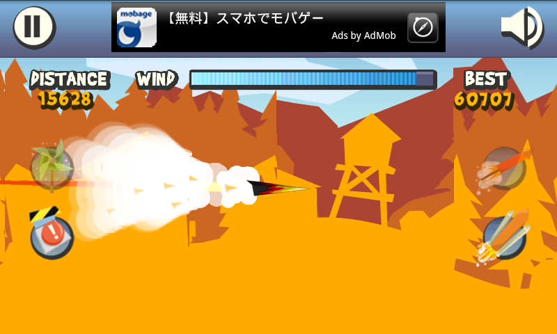ペーパーグライダー androidアプリスクリーンショット1
