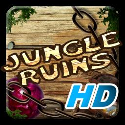ジャングルライン HD ライト