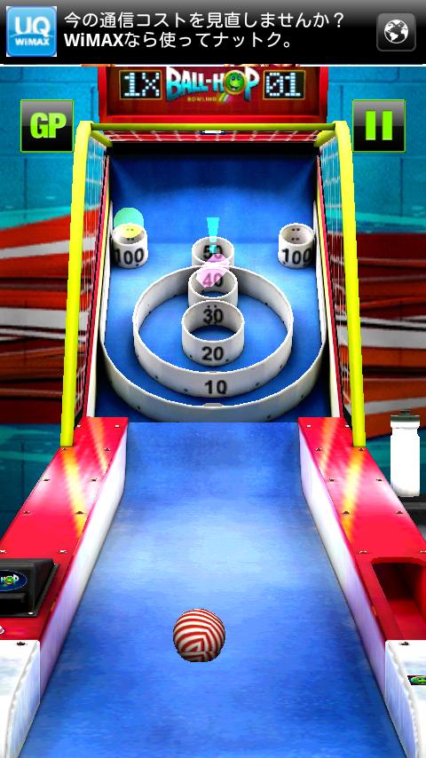 ボール - ホップボーリング androidアプリスクリーンショット1