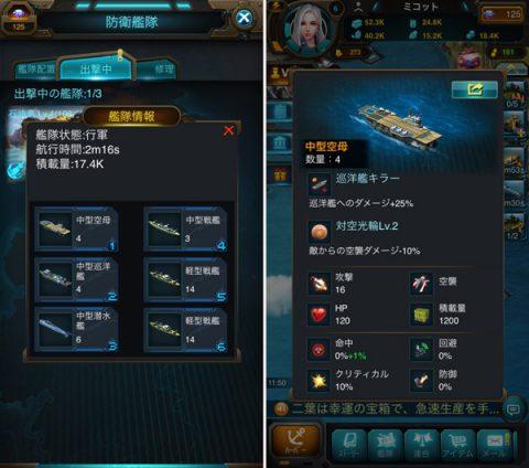 壮絶大海戦2 レビュー画像