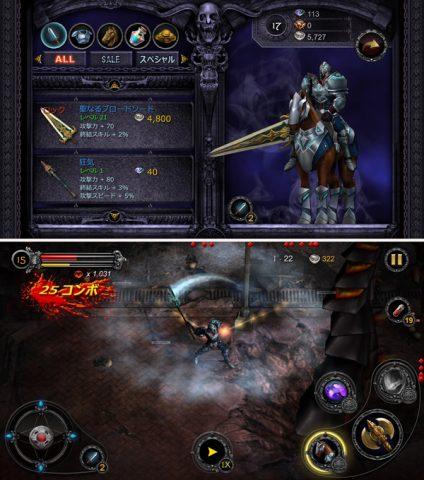 光の騎士 2.0 レビュー画像