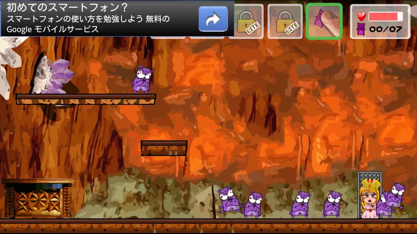 プリンセスレスキュー ライト androidアプリスクリーンショット1