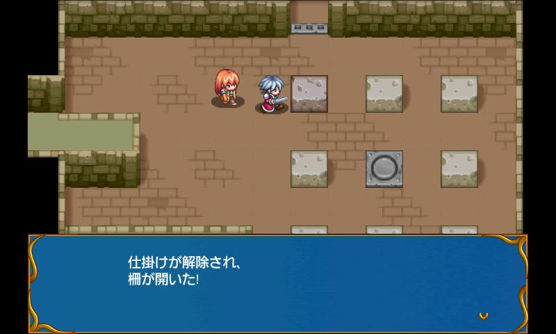 androidアプリ アクロスエイジDX(日本語版)攻略スクリーンショット4