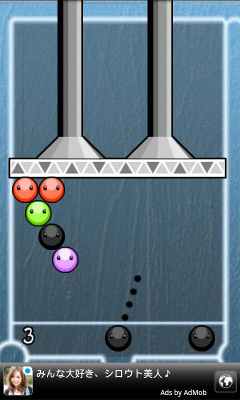 androidアプリ バブルブラスターゲーム攻略スクリーンショット2
