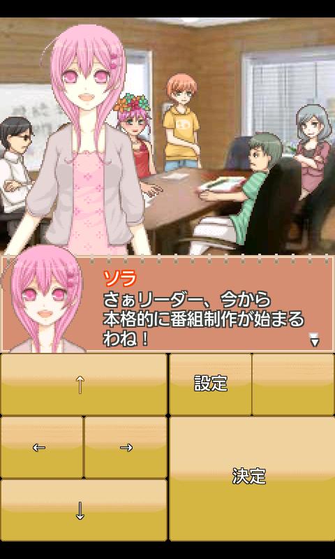 コチラまめ島TV局! androidアプリスクリーンショット1