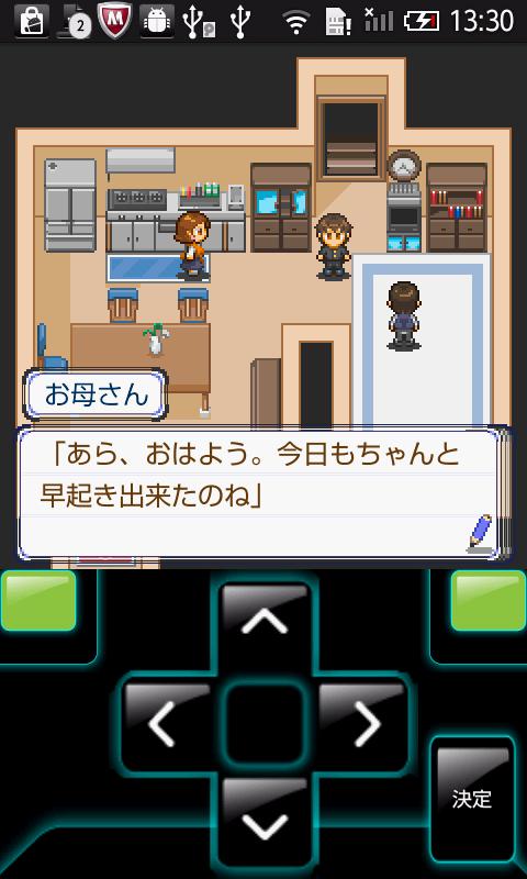 絶滅記念日 androidアプリスクリーンショット1