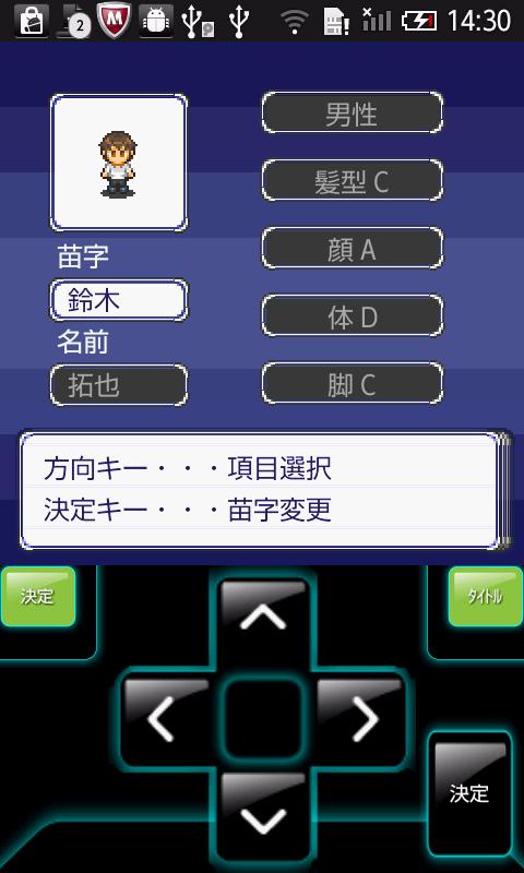 絶滅記念日 androidアプリスクリーンショット3