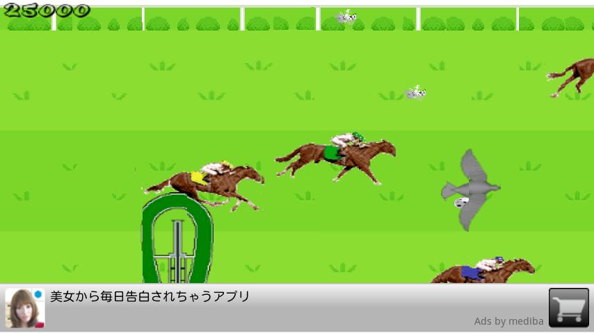 ハチャメチャ!糞闘ダービー! androidアプリスクリーンショット1