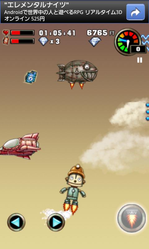 ロボット冒険 androidアプリスクリーンショット1