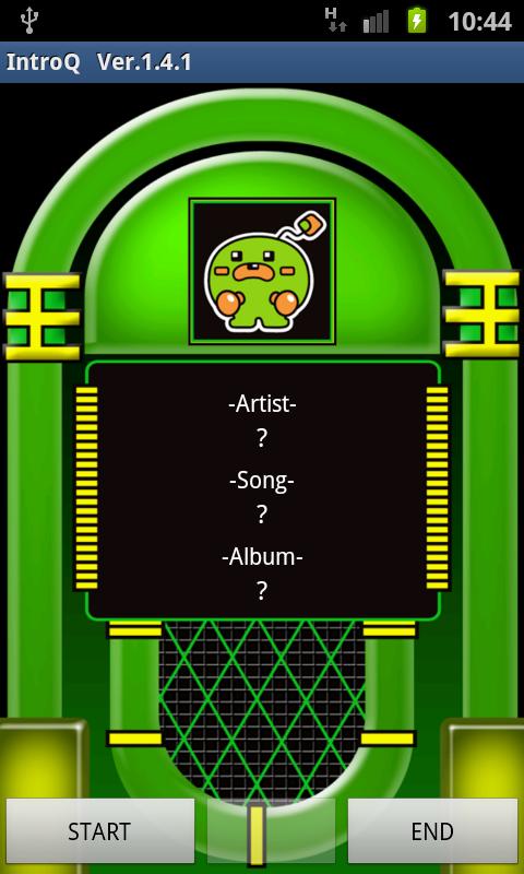 androidアプリ イントロQ攻略スクリーンショット3