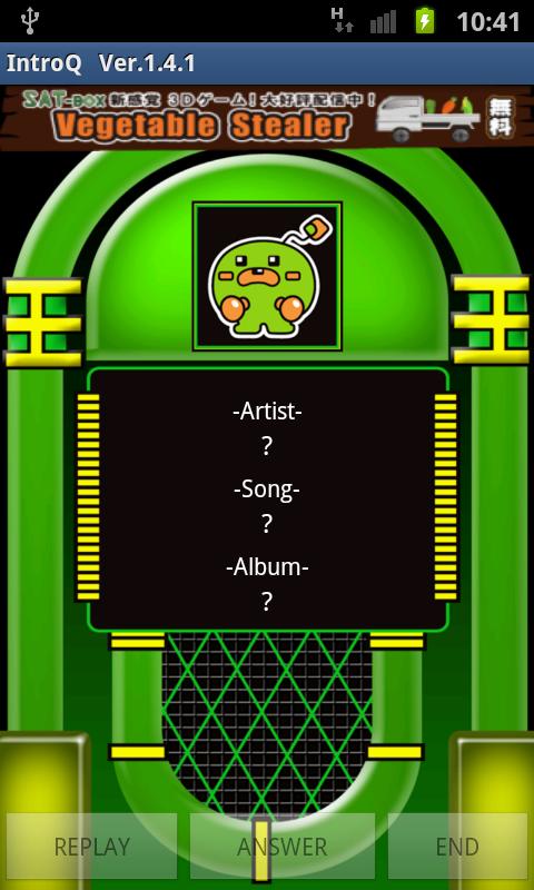 イントロQ androidアプリスクリーンショット1