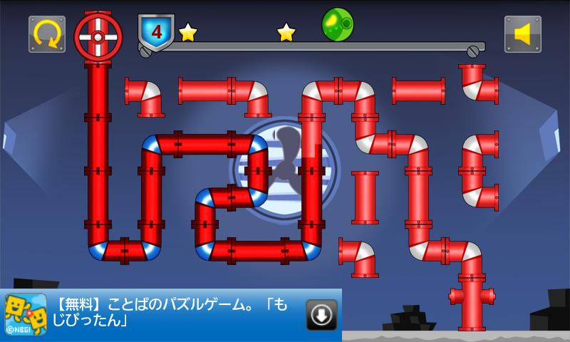 androidアプリ 水道管つなぎ攻略スクリーンショット3