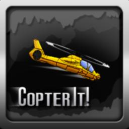 コプターイット!