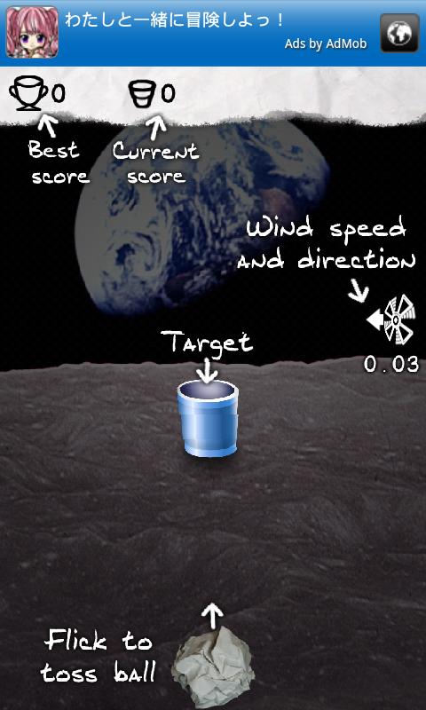androidアプリ ラピッドトス攻略スクリーンショット1