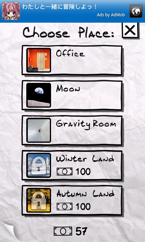 ラピッドトス androidアプリスクリーンショット2