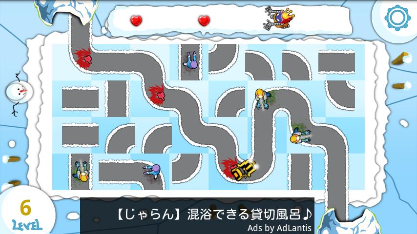 カー vs ゾンビ androidアプリスクリーンショット1