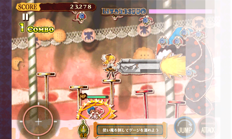 マミのドキドキ ティロ・フィナーレ androidアプリスクリーンショット1