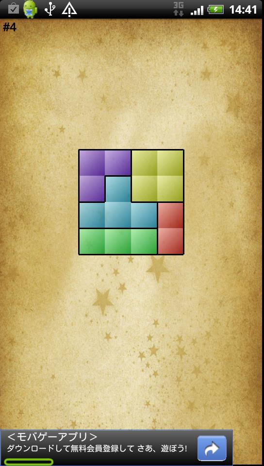 ブロックパズル 2 androidアプリスクリーンショット1