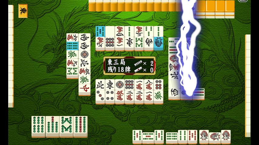 麻雀昇龍神 androidアプリスクリーンショット1
