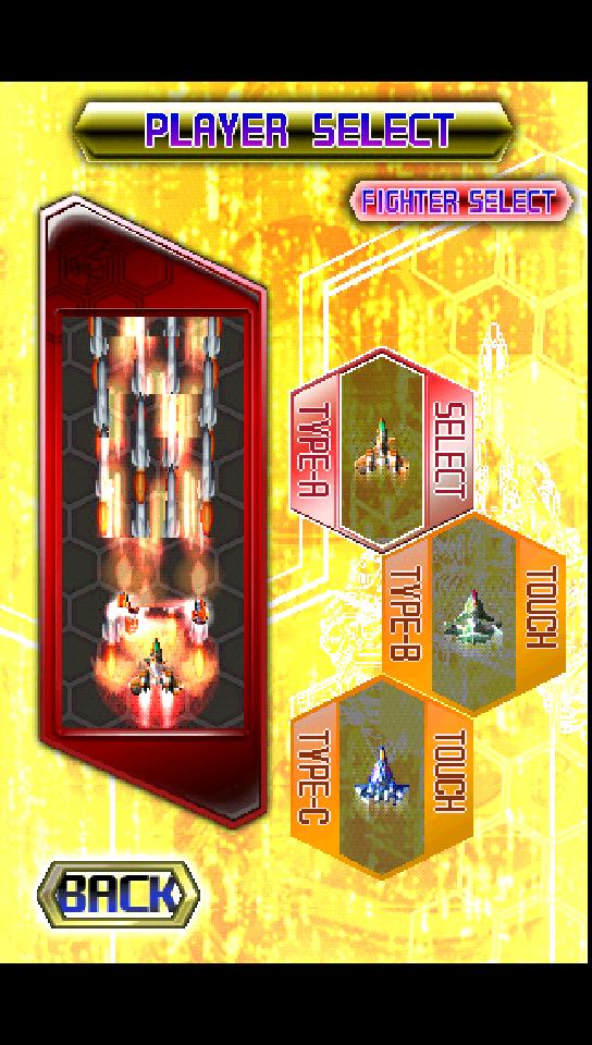 androidアプリ 怒首領蜂大復活 ライト攻略スクリーンショット1