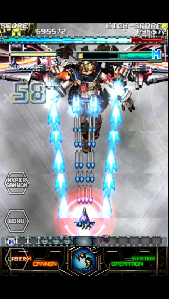 androidアプリ 怒首領蜂大復活 ライト攻略スクリーンショット5