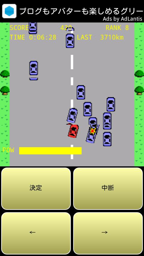 車ファイター androidアプリスクリーンショット1