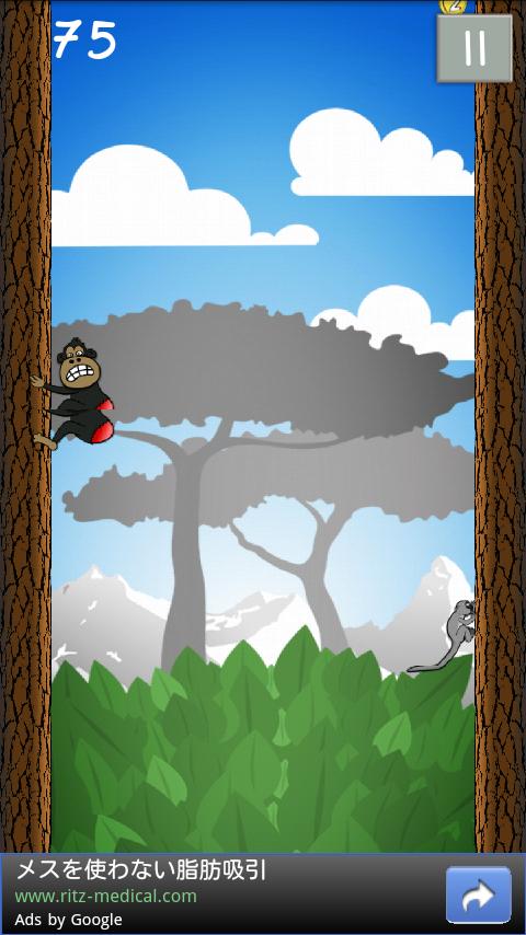 androidアプリ ジャングルジャンプ攻略スクリーンショット1