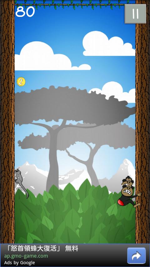 androidアプリ ジャングルジャンプ攻略スクリーンショット2